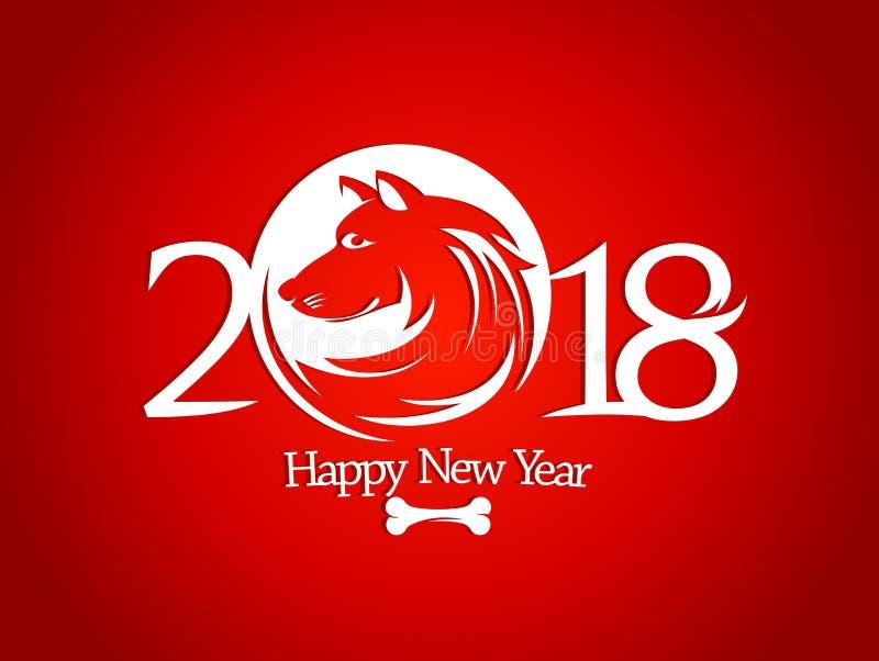 2018 för vektorkort för lyckligt nytt år design royaltyfri illustrationer