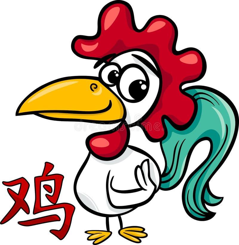 För zodiakhoroskop för tupp kinesiskt tecken vektor illustrationer