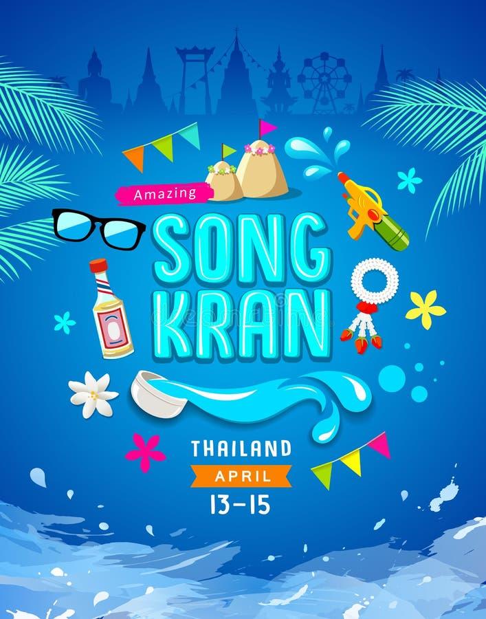 Förbluffa blå bakgrund för Songkran Thailand affischdesign vektor illustrationer