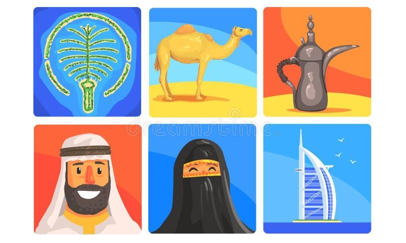 Förenade Arabemiratens symboluppsättning, människor i traditionella kläder, kultur- och arkitektoniska objekt vektorgelbelysning stock illustrationer