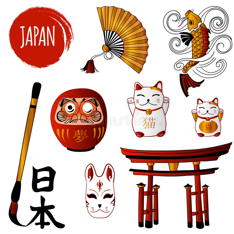 Förmögenhetkatt och olika japanska objekt royaltyfri illustrationer