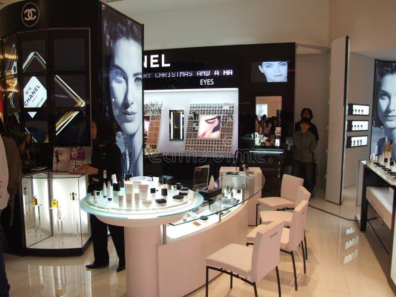 försäljning siam för bangkok skönhetsmedelförebild royaltyfria foton