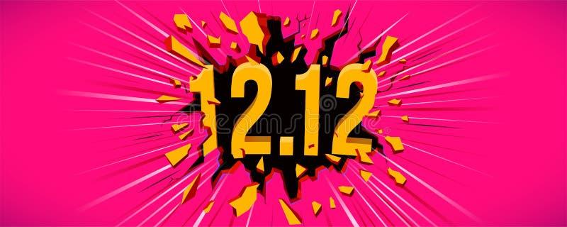 111 12 Försäljningsbanderoll Väggexplosion Svart spricka i den rosa väggen vektor illustrationer