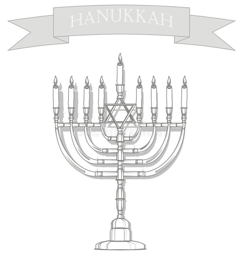Försilvra den judiska ljusstaken vektor illustrationer