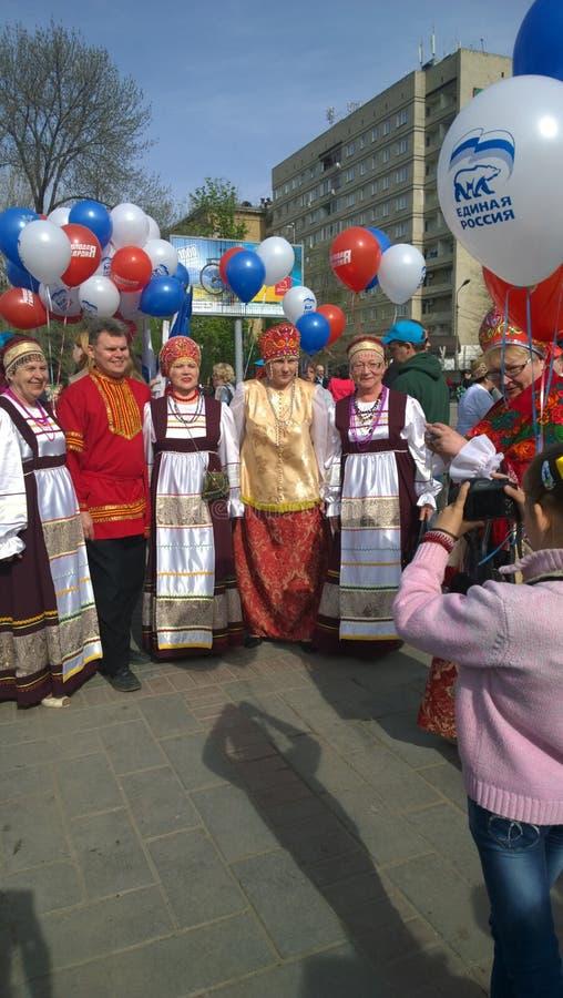Första av kan i vår för ferie för ryssfederation arkivfoton