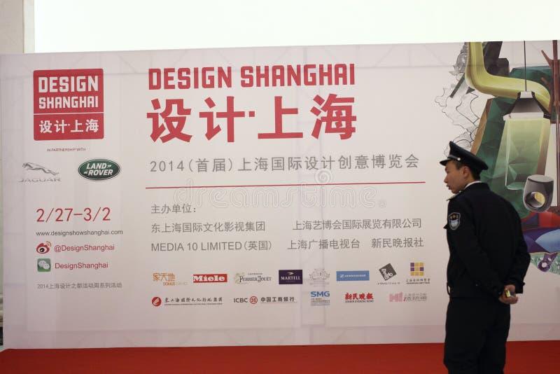 2014 (första) Shanghai internationella designexpo royaltyfri foto