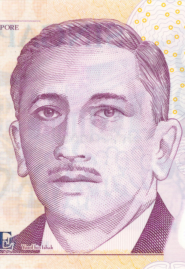 första ståendepresident singapore royaltyfri fotografi