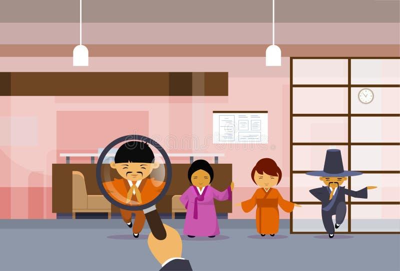 Förstoringsglas för timme-handhåll som väljer folk för affärsmanOver Group Of kinesiskt affär i traditionell kläderhacka vektor illustrationer