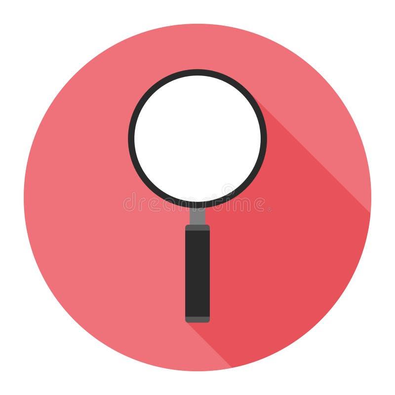 Förstoringsglassymbol på rosa bakgrund för något tillfälle royaltyfri illustrationer