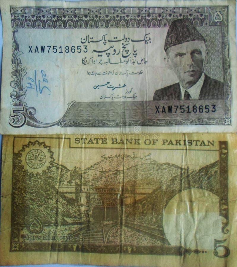 Fünf Rupien historische Papieranmerkung von Pakistan stockfotos