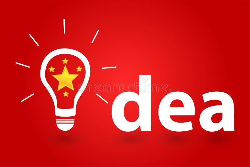 Fünf Stern-glänzende Idee für Erfolg im Geschäft lizenzfreie abbildung