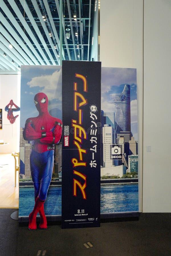 F?RUNDRA SIG ?LDERN AV HJ?LTEutst?llningen som rymmer i Roppongiet Hills Den Spider-Man fotofl?cken royaltyfri bild