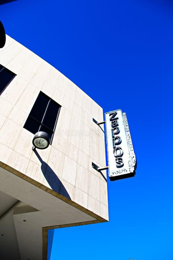 Façade d'Hôtel de Ville de Las Vegas Maintenant possédé par le détaillant en ligne Zappos photo stock