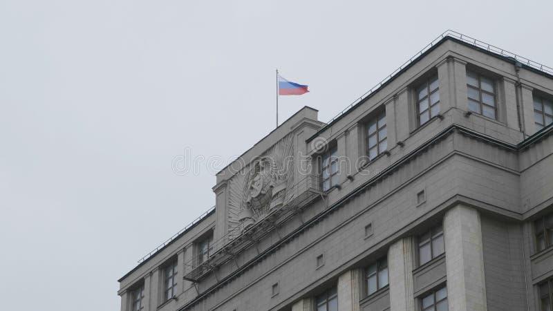 Façade de la Douma d'État, bâtiment du Parlement de la Fédération de Russie, lieu de repère dans le centre de Moscou images libres de droits