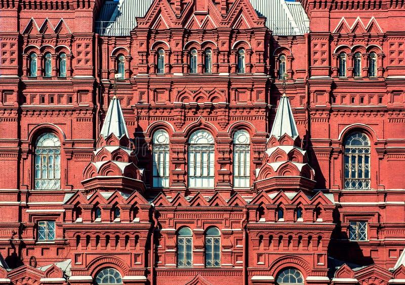 Façade de musée historique d'état images libres de droits