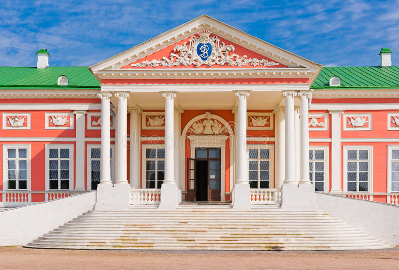 Façade de palais de Kuskovo photographie stock libre de droits