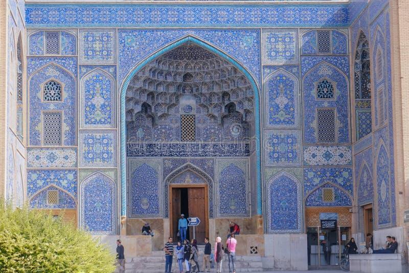 Façade de Sheikh Lotfollah Mosque dans la place de Naqsh-e Jahan Isphahan, Iran photo libre de droits