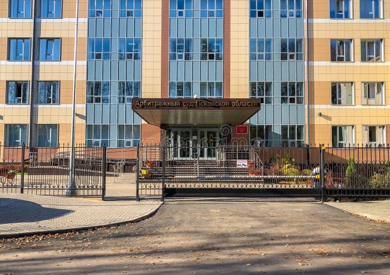 Façade du bâtiment de tribunal d'arbitrage de la région de Pskov à Pskov, Russie photo libre de droits