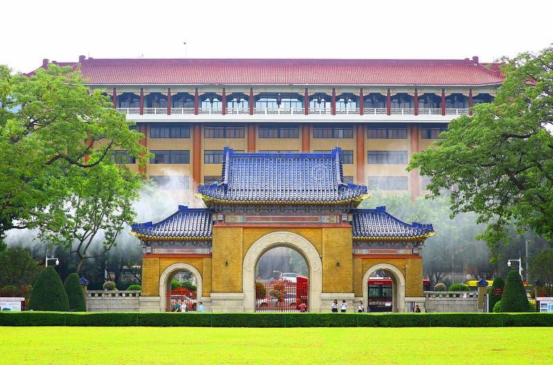Façade menant à la salle commémorative de Sun Yat-sen à Canton, porcelaine photographie stock