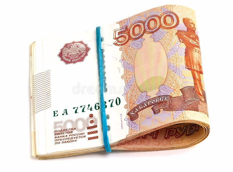fałdowy rachunku rubel pięć thousandths zdjęcia stock