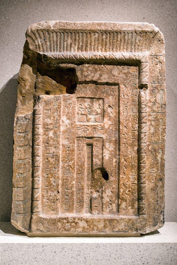 Fałszywy drzwi Senenmut, ekonom królowa Hatschepsut w egipcjaninie fotografia royalty free