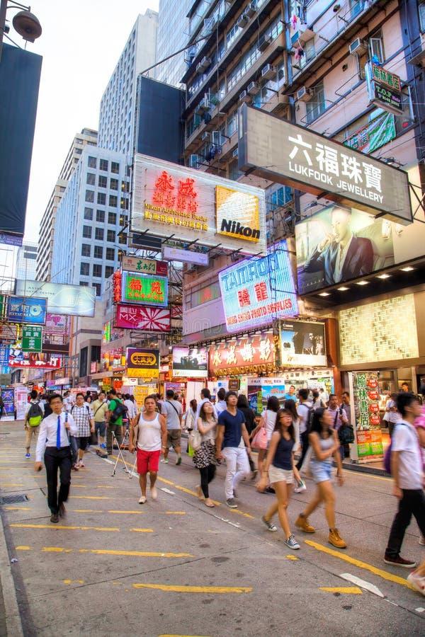Fa Yuen Street en Mong Kok, Kowloon fotos de archivo libres de regalías