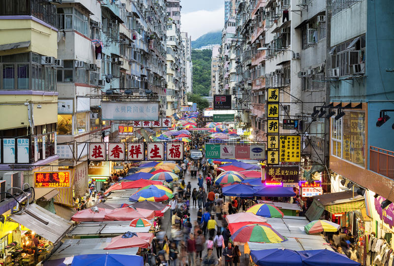 Fa Yuen Street Market en Hong Kong fotografía de archivo libre de regalías