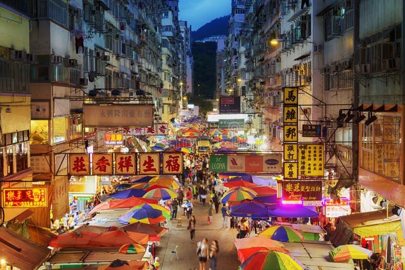 Fa Yuen Street Market en Hong Kong imágenes de archivo libres de regalías