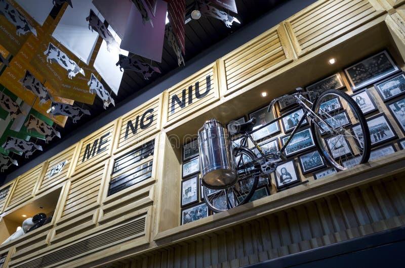 Fabrik-Sightseeing-Tour der Mengniu-Milchindustrie-Phasen-6 stockfoto
