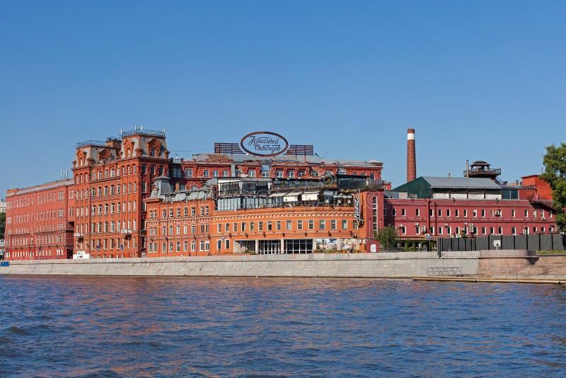 Fabrika Krasny Oktyabr łączna akcyjna firma w Moskwa, Rosja (Czerwony Październik) zdjęcia royalty free