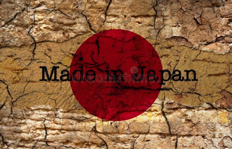 Fabriqué au Japon illustration de vecteur