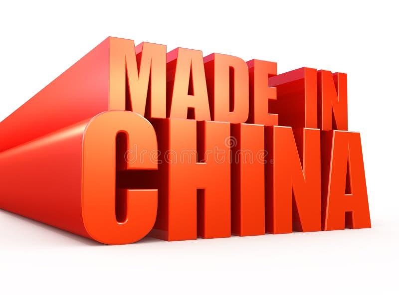 Fabriqué en Chine illustration stock