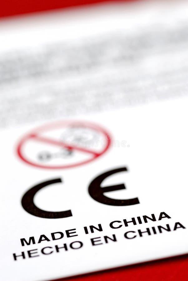 Fabriqué en Chine images stock