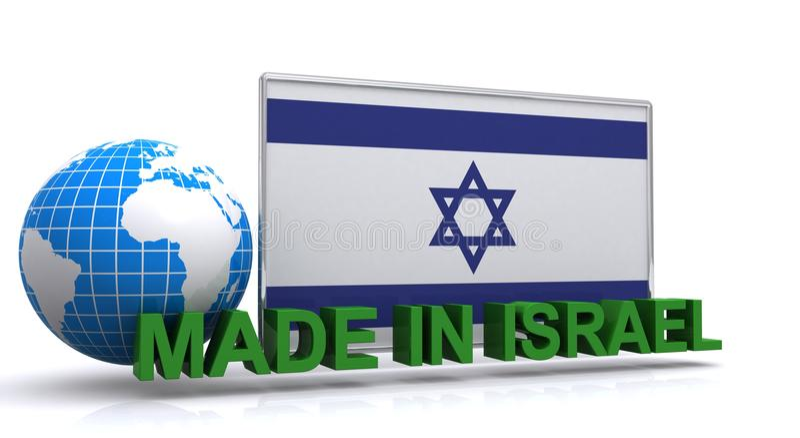 Fabriqué en Israël illustration libre de droits