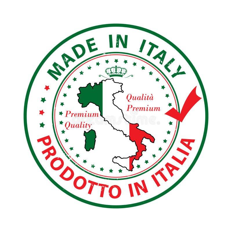 Fabriqué en Italie, qualité de la meilleure qualité - de langue italienne illustration de vecteur