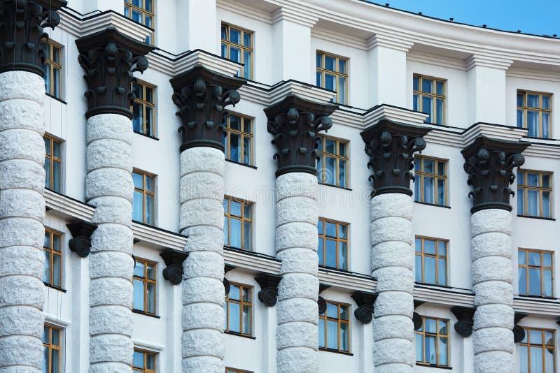Facade of administrative building in Kyiv, Ukraine.  stock photos