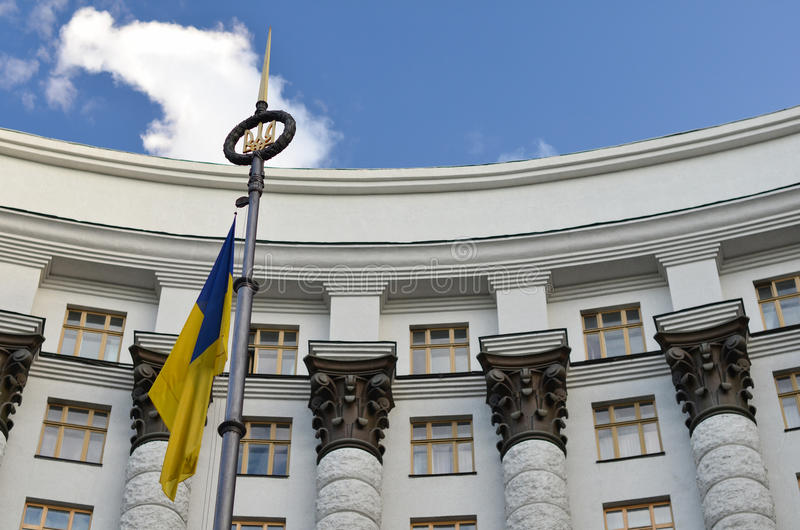 Cabinet of Ministers and flag of Ukraine. Facade of Cabinet of Ministers and flag of Ukraine royalty free stock photography