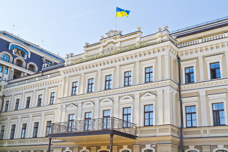 Download Facade Of Diplomatic Academy Of Ukraine Stock Photo - Image: 28086876