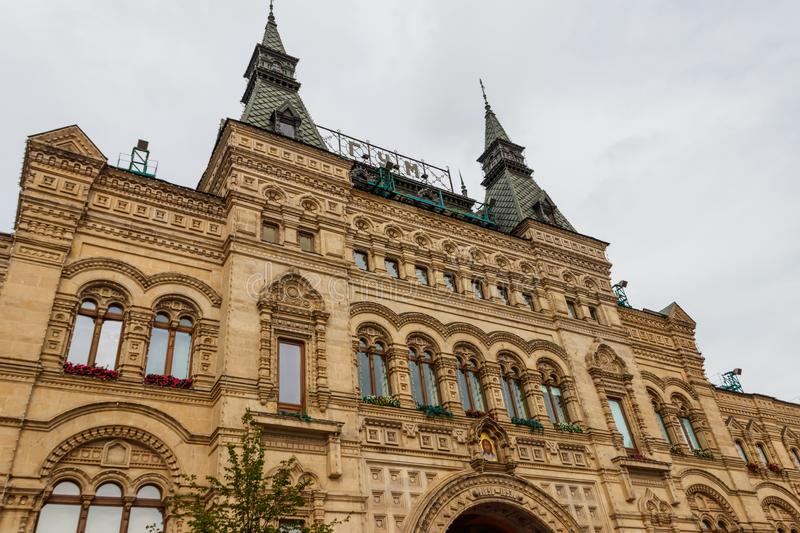 Facade of GUM State Department Store known formerly as the Upper Trading Rows built between 1890 and 1893 near Red Square. In Moscow, Russia. It is currently a stock images