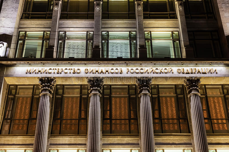 Facade of Ministry of Finance of Russia in Moscow stock photography