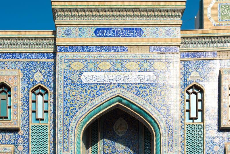 Facade of a mosque in Dubai stock photos