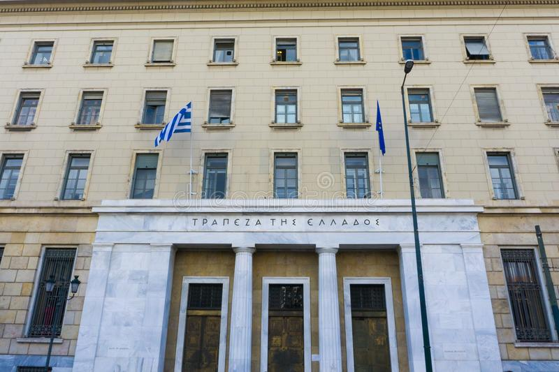 National Bank of Greece building in Athens stock image