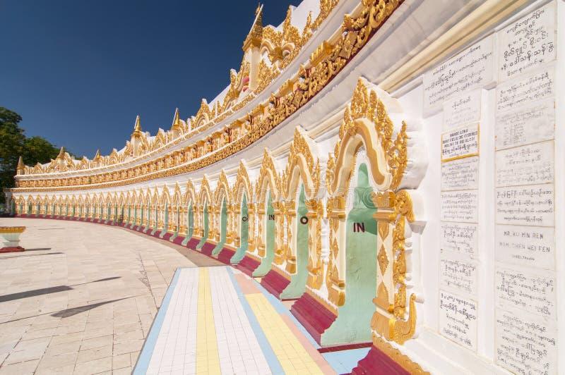 Facade of the old Umin Thounzeh, Umin Thonse or U Min Thonze Pagoda, Sagaing Hills near Mandalay, Myanmar stock photography