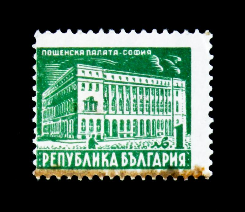 Facade of Post office building in Sofia, Definitives: Buildings serie, circa 1947. MOSCOW, RUSSIA - JUNE 26, 2017: A stamp printed in Bulgaria shows facade of stock image
