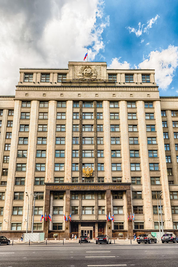Facade of the State Duma, Parliament building of Russian Federation royalty free stock images