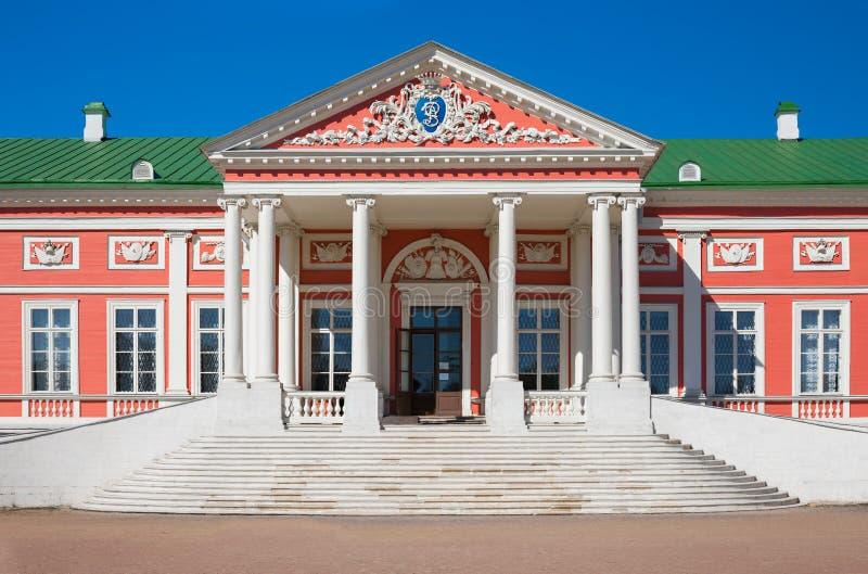 Facciata del palazzo di Kuskovo fotografia stock