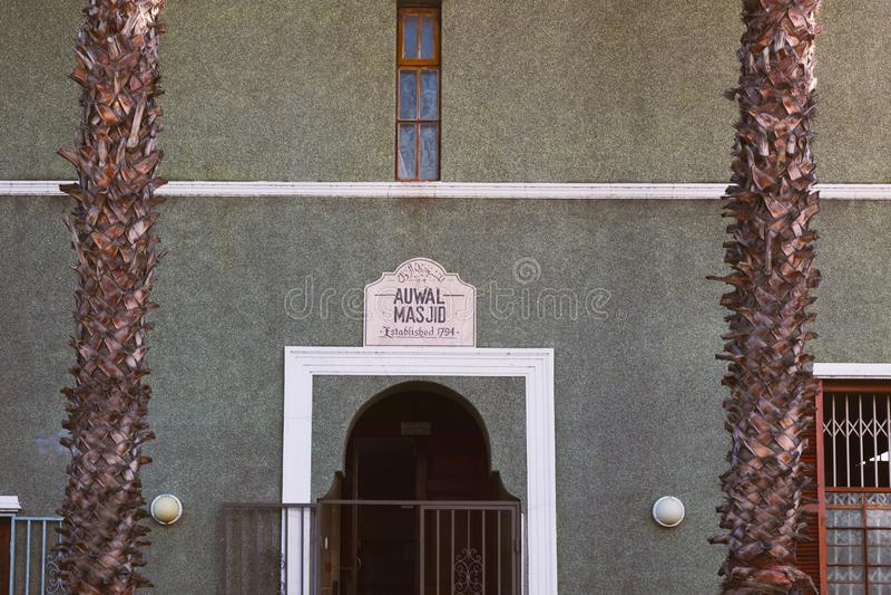 Facciata della moschea di Auwal - la più vecchia moschea nel Sudafrica ha individuato in BO Kaap fotografia stock libera da diritti