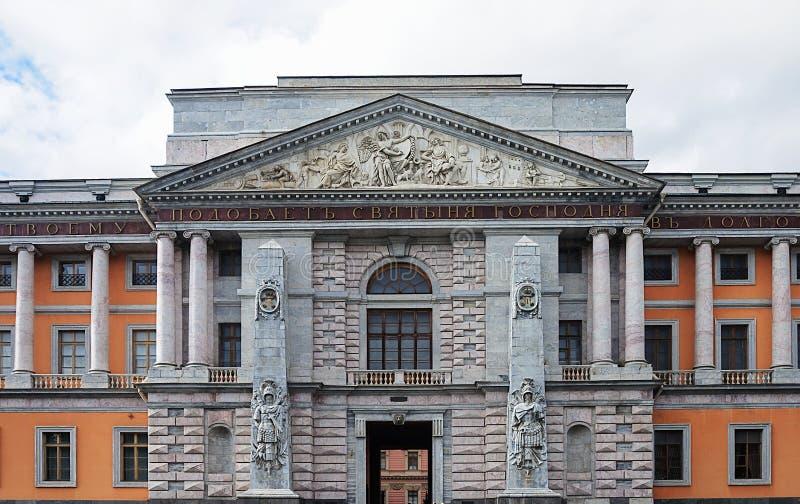 Facciata di Mikhailovsky & di x28; Engineers& x27; & x29; Castello a St Petersburg immagine stock libera da diritti