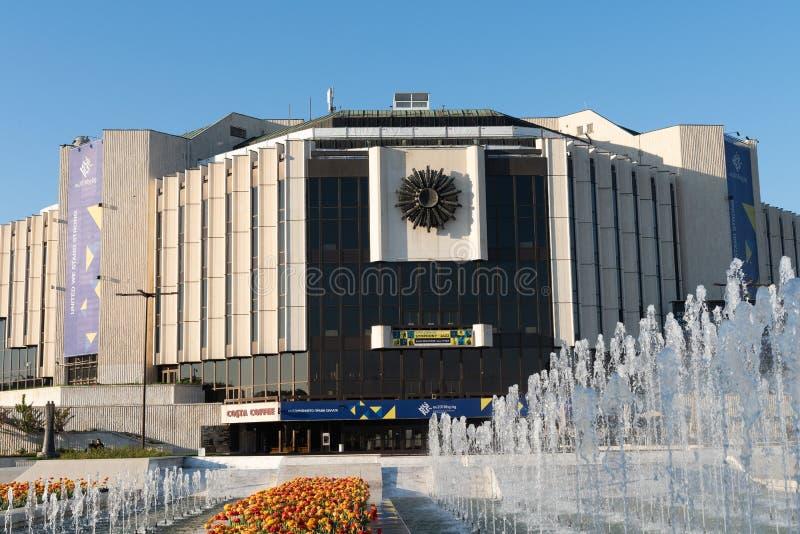 Facciata frontale del palazzo nazionale di cultura, Sofia bulgaria immagini stock libere da diritti