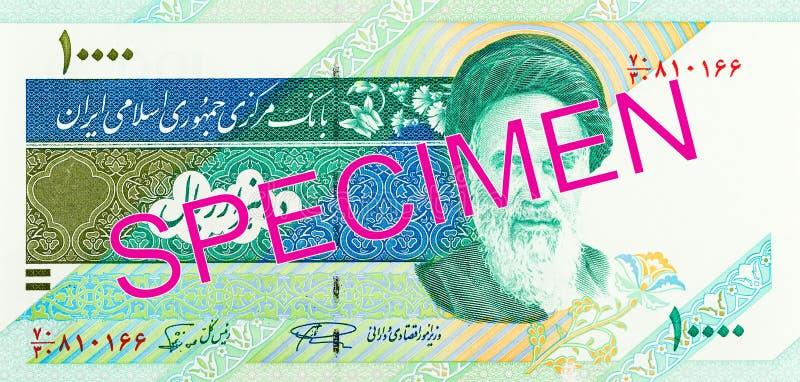face de note du rial 10000 iranien photographie stock